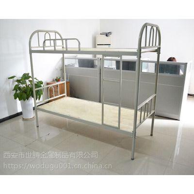 陕西安架子床货源厂家、世腾简约现代双层床、学生公寓、员工宿舍