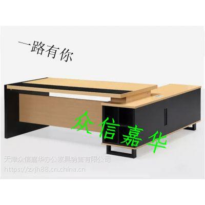 天津办公工位定制-屏风办公桌免费测量设计/员工办公桌