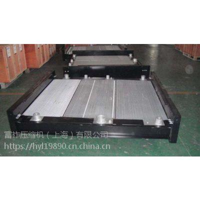 上海飞和空压机散热冷却器尺寸型号 02Y-00-11,03-00E-11