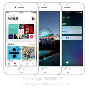 三卡三待智能手机 iPhone 8 Plus 5.5寸 苹果8 plus 3卡智能手机 3卡3待手机