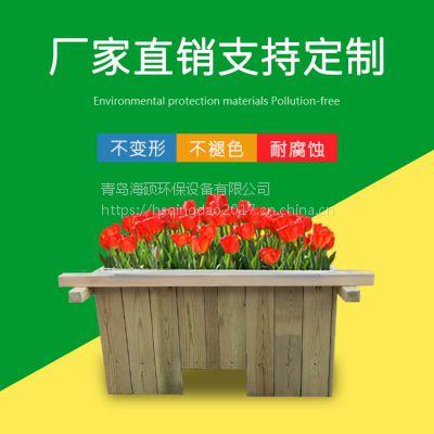 青岛防腐木花箱生产厂家 户外道路花箱 实木花池花槽