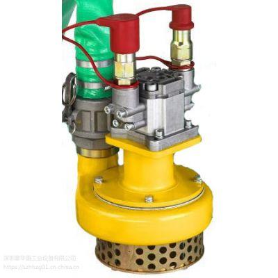 LWP 2潜水泵阿特拉斯液压管道污水泵