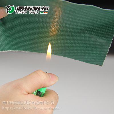 深圳篷布-三防布防水防火布-工程防火布