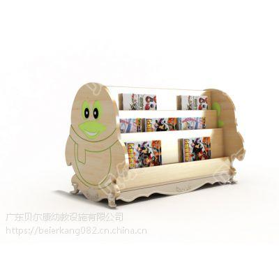 贝尔康 欧式新款 企鹅书架 幼儿图书架 书柜