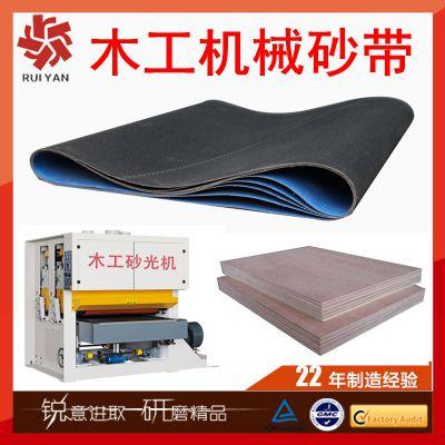 供应2500X1330砂带木业中纤板密度板人造板打磨砂光定厚砂带
