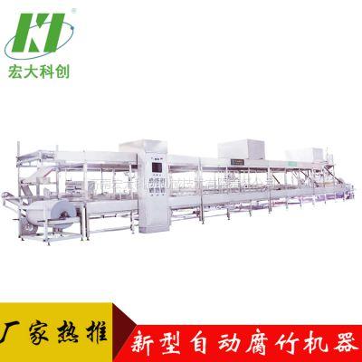 宏大腐竹生产线全自动 新型双层自动腐竹机器不锈钢制作 产量大