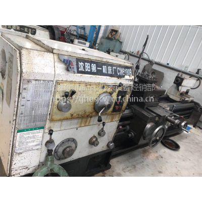 出售沈阳机床CW6180/1.5米