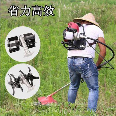 多功能除草机 小型背负式旋耕机 圣鲁新款锄地机