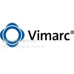 新品VIMARC振动器