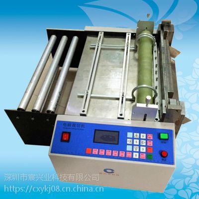 宸兴业CXY-400G导电胶布裁切机 醋酸胶布裁剪机 价格实惠 全国包邮