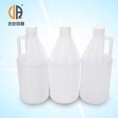 供应HDPE塑料罐 2L抽手罐 2kg包装化工桶