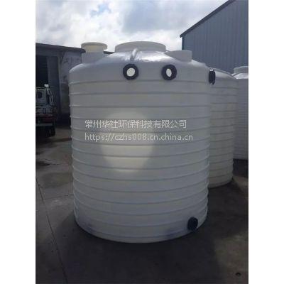 浙江丽水华社耐酸碱盐pe水箱防老化水塑料塔厂家直供8立方滚塑储罐