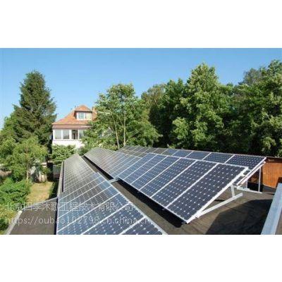 长沙宾馆酒店太阳能热水工程