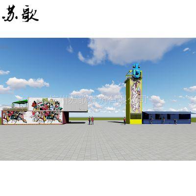 上饶广丰集装箱广场设计案例 模块化房屋装修设计 A级防火、抗风、抗震