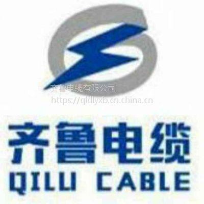供应1千伏聚氯乙烯绝缘- VV-3*35齐鲁牌电缆