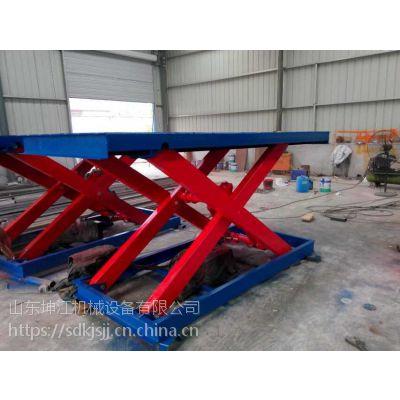 厂家生产固定式地下室升降机厂房仓库装卸货平台汽车举升机