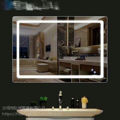 浴室壁挂洗漱镜 椭圆形LED镜 卫生间防雾防水磨砂镜子 女生化妆镜