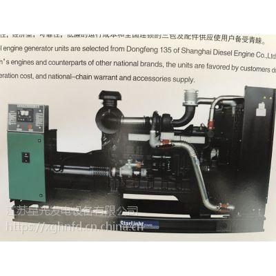 郑州供应XG-100GF 星光/上柴系列柴油发电机组