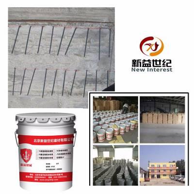 唐山环氧树脂粘钢胶建筑加固胶胶粘剂特种建材厂家
