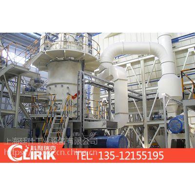 高岭土立式磨,立式磨粉机设备,大型立磨价格