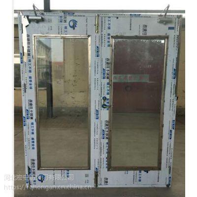 河北宏安防火门厂家批发不锈钢防火窗