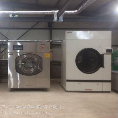 供应衡水水洗厂设备 洗涤设备