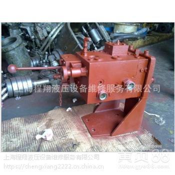 维修品牌专业维修和翻新船舶液压阀