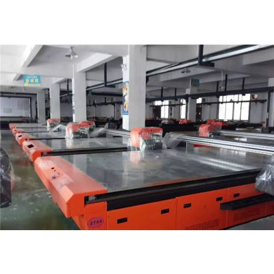 高精度地板打印机 新添润厂家直销