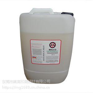 无醇润版液生产厂家叙述水槽液的成份原理