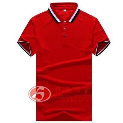 定做T恤衫 工作服T恤 短袖T恤定制 T恤衫加工 环诚制衣