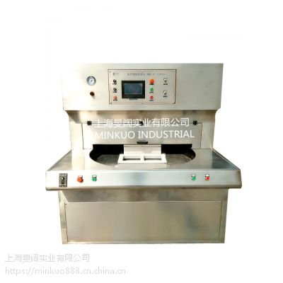 上海旻阔高周波mk-Y2-z3050食品包装封口机,医疗特卫强包装热合机