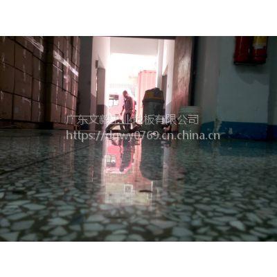 东莞市寮步水磨石晶面处理——大朗车间水磨石打磨翻新