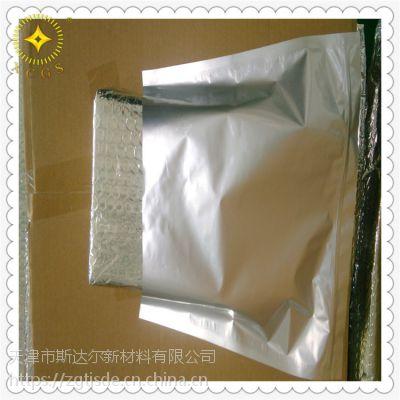42.5*70厂家直销 纯铝真空袋 三边封平口铝箔袋 工业产品包装袋