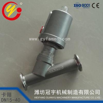 冠宇 气动角座阀 DN15-40卡箍式角座阀 不锈钢 单作用