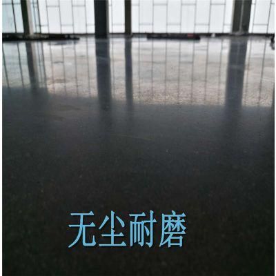 惠州水泥固化剂地坪、仲恺车间地面起灰处理--亮度匹敌大理石