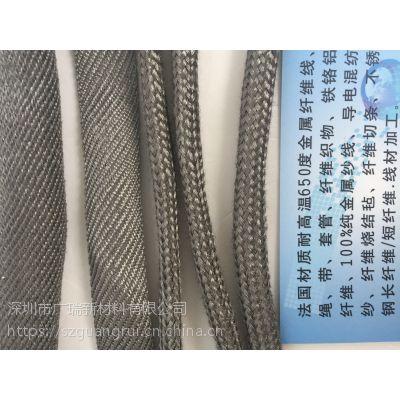 【不锈钢金属带、绳、布.织带】生产供应商厂家广瑞新材料厂家