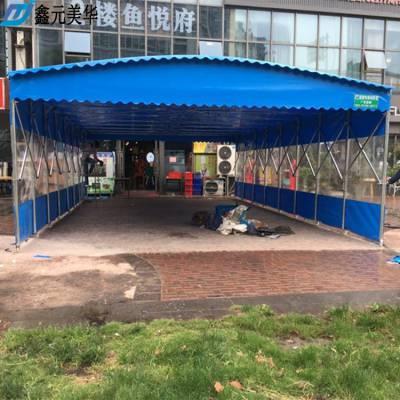 上海杨浦区定制移动活动雨棚布帆布推拉帐篷仓库仓储活动蓬伸缩雨棚遮阳篷