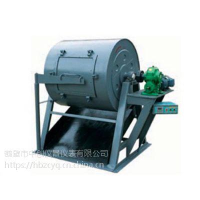 专用米库姆转鼓机-煤炭检测设备-鹤壁中创仪器是