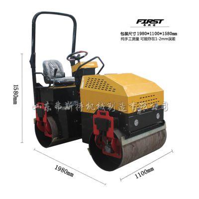 弗斯特小型压路机价格二吨压路机质量全液压压土机厂家