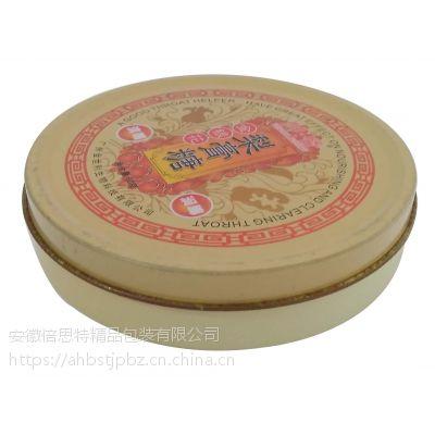 供应梨膏糖铁盒 精致梨膏糖盒专业定制