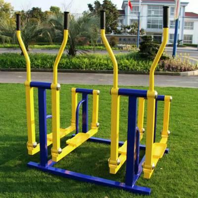 海南双人平步机健身器材qp公园健身器材现货