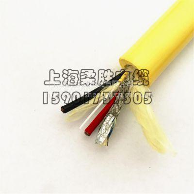 上海柔胜-亮面零浮力电缆/双护套加强型耐磨中性浮力线/生产厂家