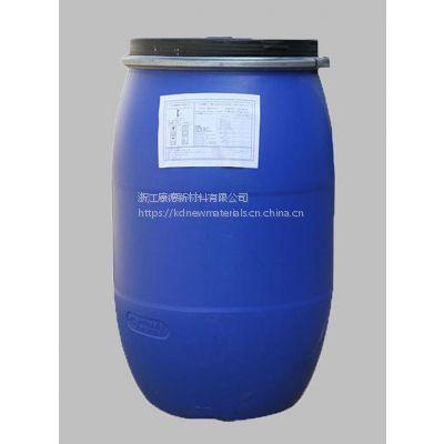 浙江康德 丙烯酸十八酯(SA)4813-57-4 织物防水防油防污 生产厂家现货