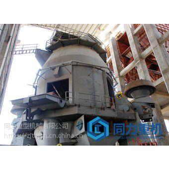 20万吨超细立磨机_型号齐全_同力重机