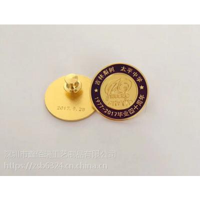 佳木斯制作金属徽章厂家黑河公司活动纪念胸章订做