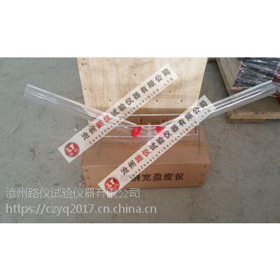 有机玻璃孔道压浆剂充盈度试验仪