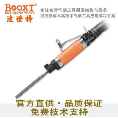 BOOXT波世特BX-AF5气动锉刀往复式锉刀机模具毛刺打磨机抛光机磨光机