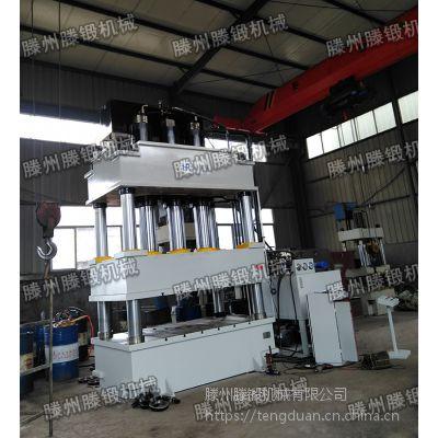 厂家直销800吨液压机 玻璃钢花盆成型油压机