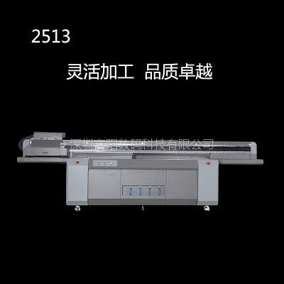 品牌电视背景墙uv平板打印机价格陶瓷制品五色瓷砖背景墙打印机