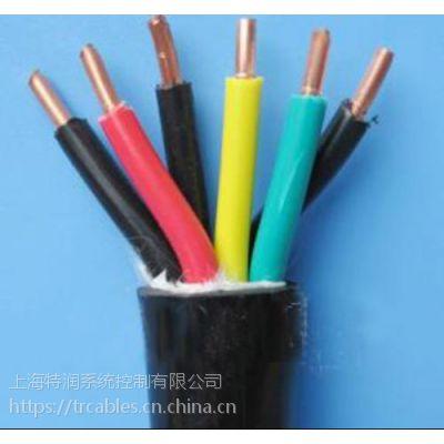 上海特润供应聚氯乙烯/聚氯乙烯/TCWB/ 聚氯乙烯CY控制电缆VDE 标准控制电缆